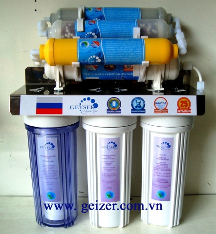 Nano Geyser GS-TK7   (MODEL NEW )